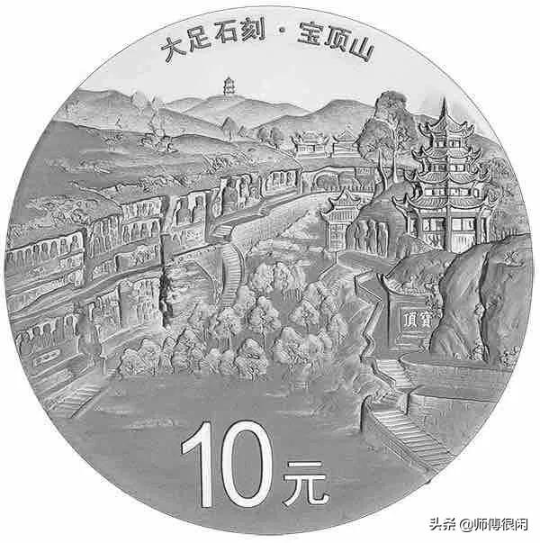盘点世遗系列纪念币,你都见过吗?