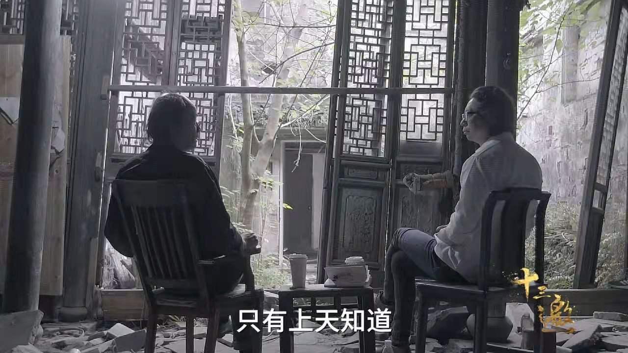 我讨厌'渣男'这个说法 《繁花》作者金宇澄关于写作的7大秘笈