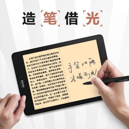 一篇文章看懂BOOX Note Pro和Nova Pro2款免费电子书阅读软件的差别