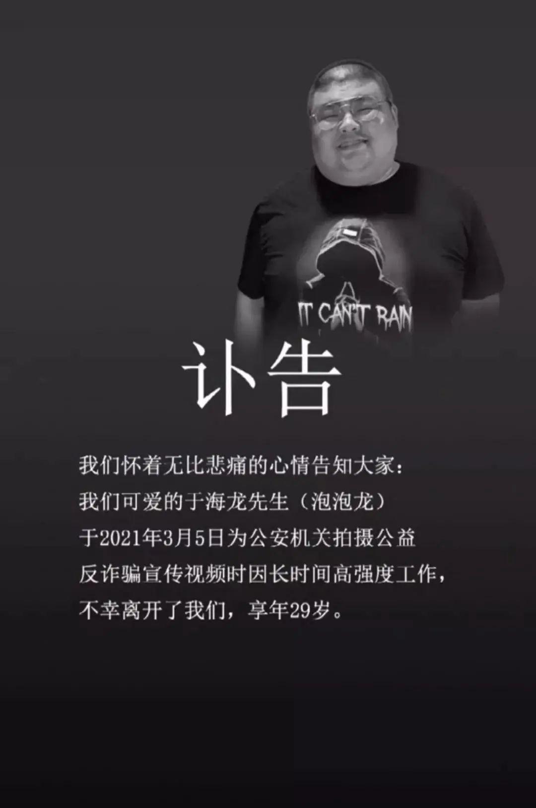 又一噩耗!中国台湾著名男模张志轩去世,年仅23岁