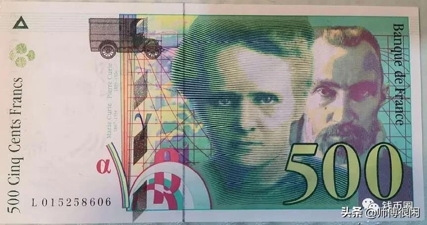 """纸币中的""""奇纸"""""""