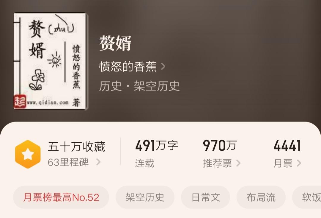 电影《赘婿》迅雷电影4K.HD国语中字1080p.HD下载