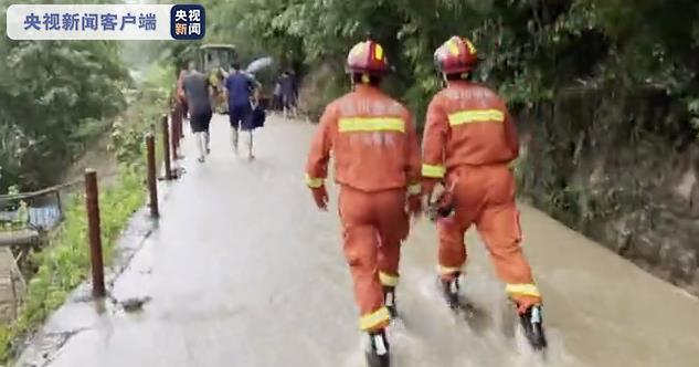 四川广元强降雨导致内涝 部分乡镇出现山体滑坡