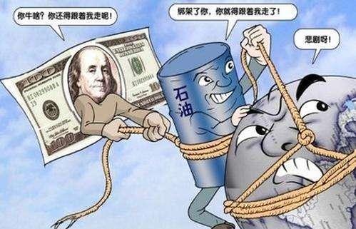 """贸易战、科技战、舆论战:美国对中国发起的三场战争,结果如何? 原创 野草 2020-10-07 20:51:04 导语:  其实美国遏制中国崛起的策略,奥巴马政府时就已经开始了,所谓的""""重返亚太战略"""""""