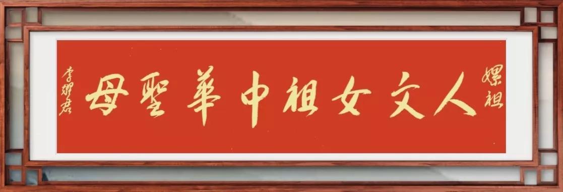巴蜀雄关文化科技产业园筹备工作会在成都召开