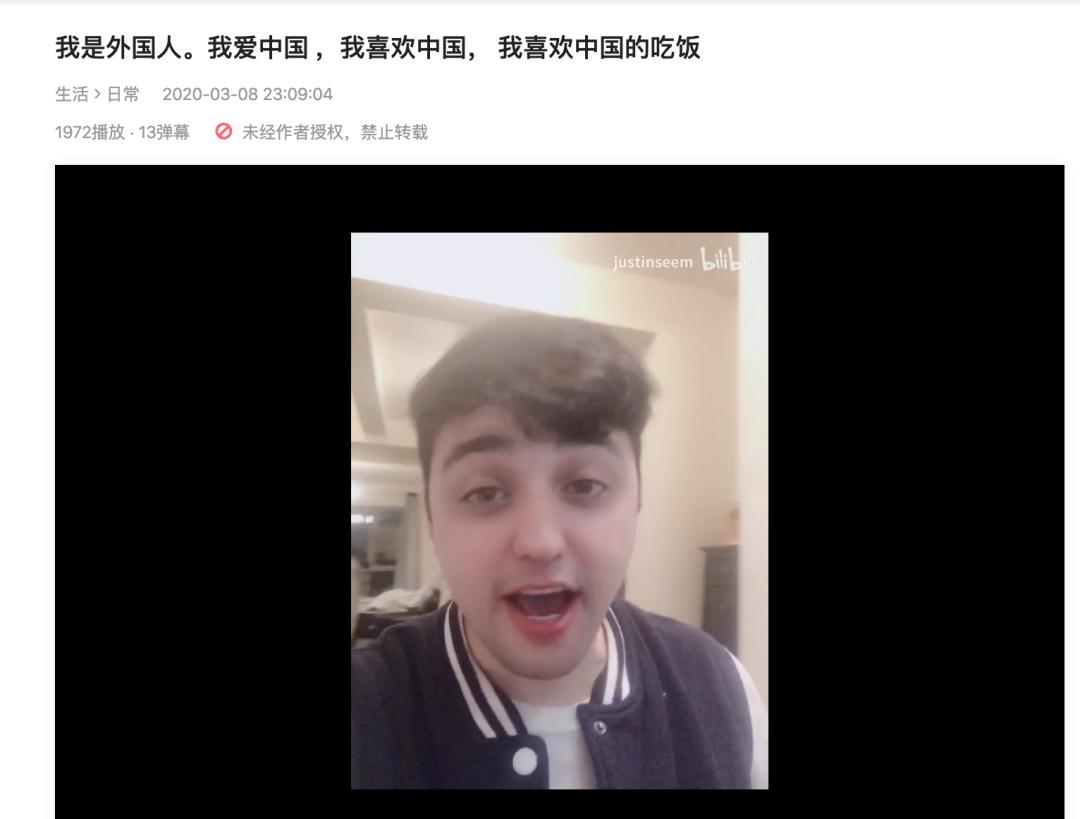 """外国网红大喊一声""""我爱中国"""",就能收割一大片韭菜"""
