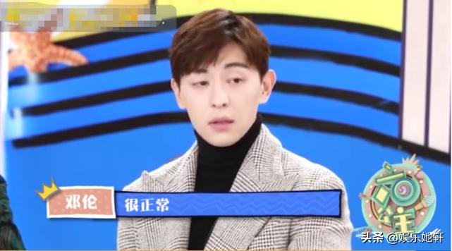 邓伦回应粉丝不喜欢郭敬明,话很有道理,可咋感觉自己被鄙视了呢