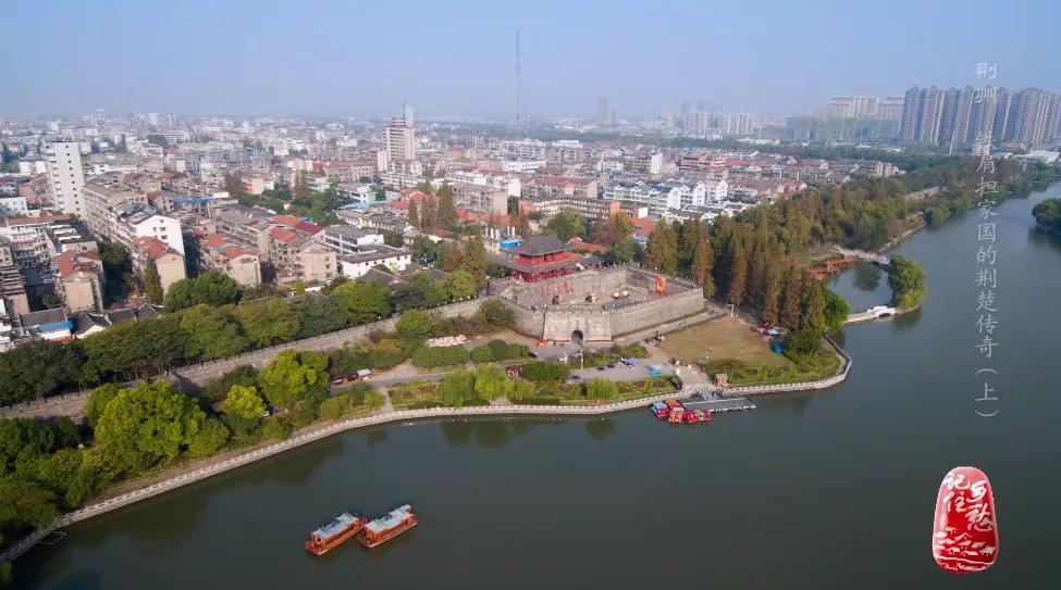楚国古都,三国名城,荆州这片土地上究竟有多少传奇?