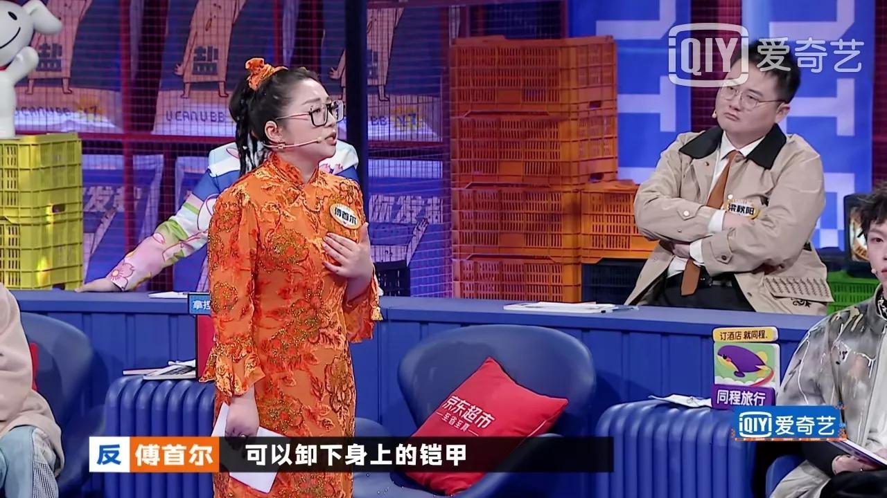 《奇葩说》傅首尔:错爱昙花一现,好朋友总在身边