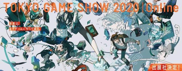 东京游戏展将会于9月23日开始在线上举行