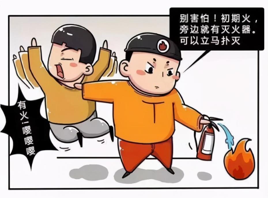 【消防安全早知道】火灾逃生自救黄金法则