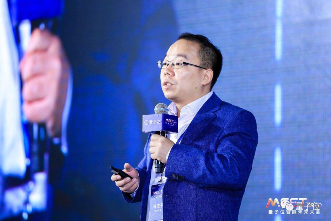 叶杰平入选、华人占4成,2020年ACM杰出科学家榜单出炉