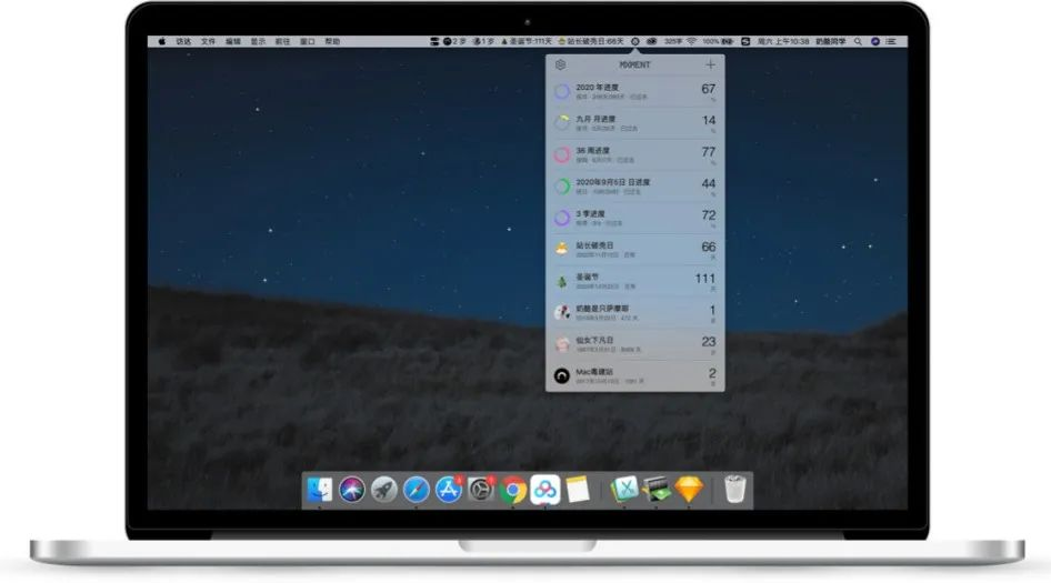 MacBook上好用的纪念日倒数工具「Moment」 Mac软件教程 第3张