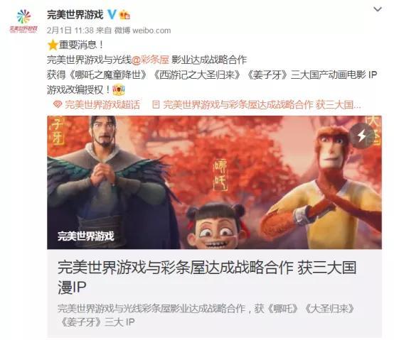"""光云动漫或1.8亿元被收购,""""人人影视字幕组""""14人被捕"""