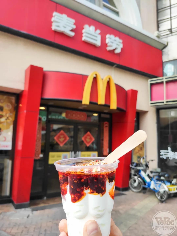 「麦当劳」出新品,10个东莞人9个说不敢吃
