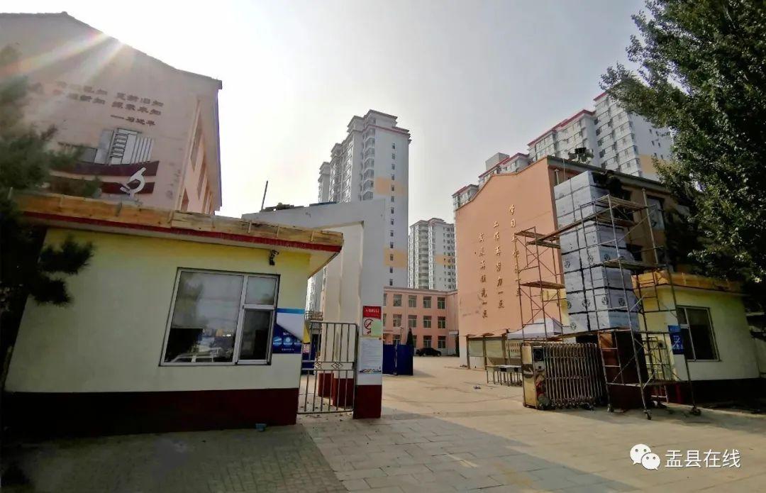 2021年盂县县直属(6所)小学秋季招生及新生报名公告