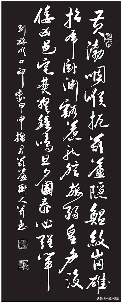 《时代复兴 沧桑百年》全国优秀艺术名家作品展——黎勇