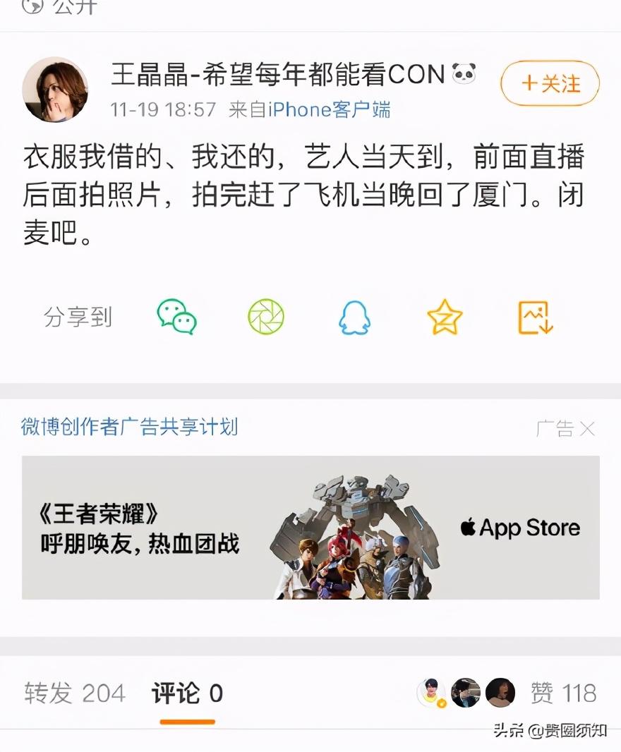 网传张新成与团队摄影师在谈恋情,经纪公司及女方发文辟谣