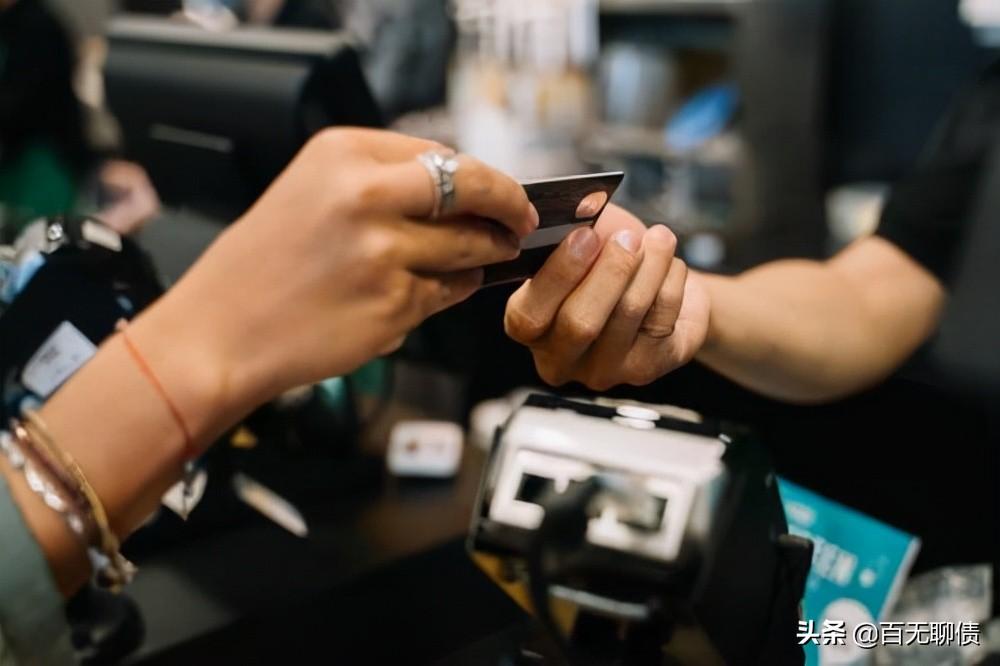 信用卡没钱还怎么办会坐牢吗?这些后果要知道!