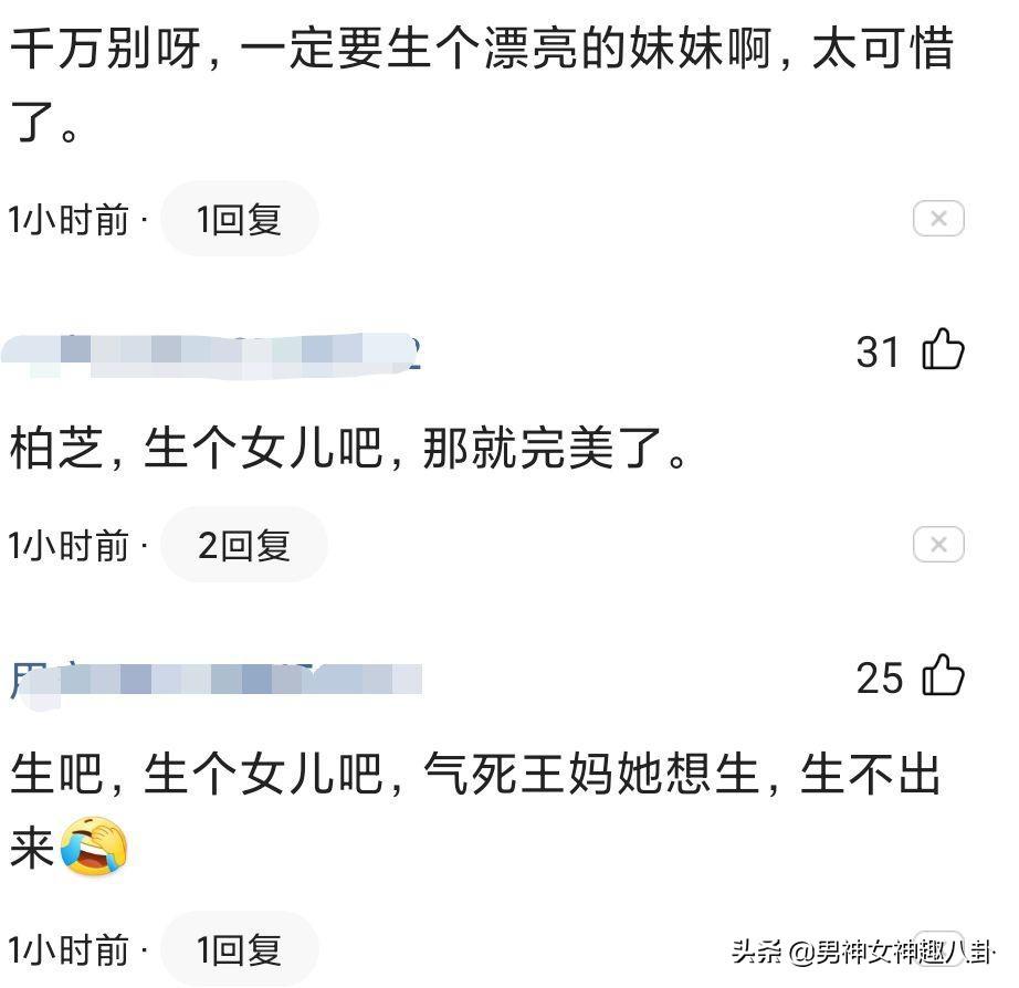 张柏芝否认怀四胎 自曝正式封肚不再生育  第19张