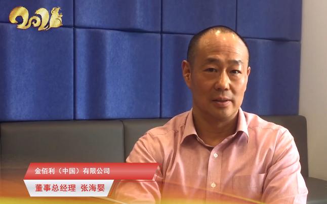 「职场」金佰利高层变动,张海婴自主创业,陈怡升任董事总经理