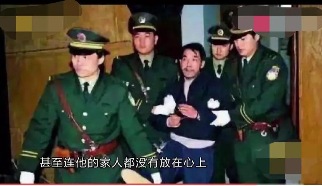 劳荣枝案件最新情况2021,网友晒出睡过劳荣枝