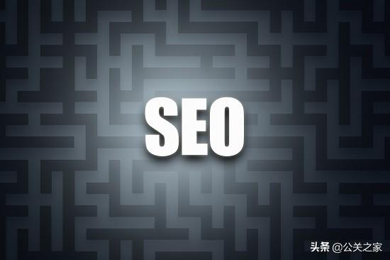 SEO优化:想提升关键词排名?那该如何使用seo优化工具?