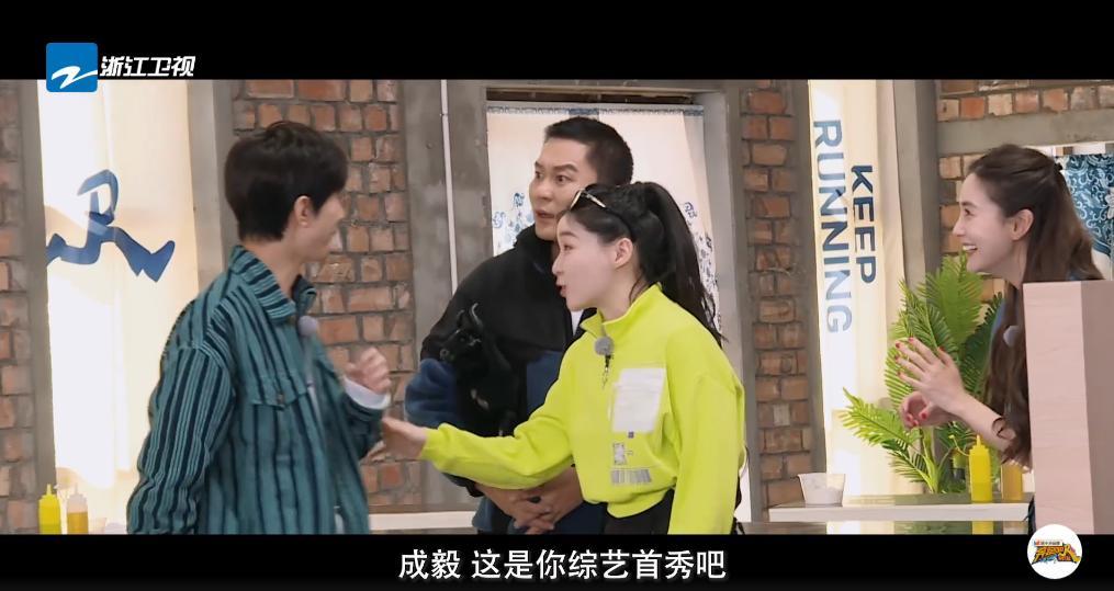 《奔跑吧》新一季阵容疑曝光,孟美岐加盟,鹿晗邓超成飞行嘉宾