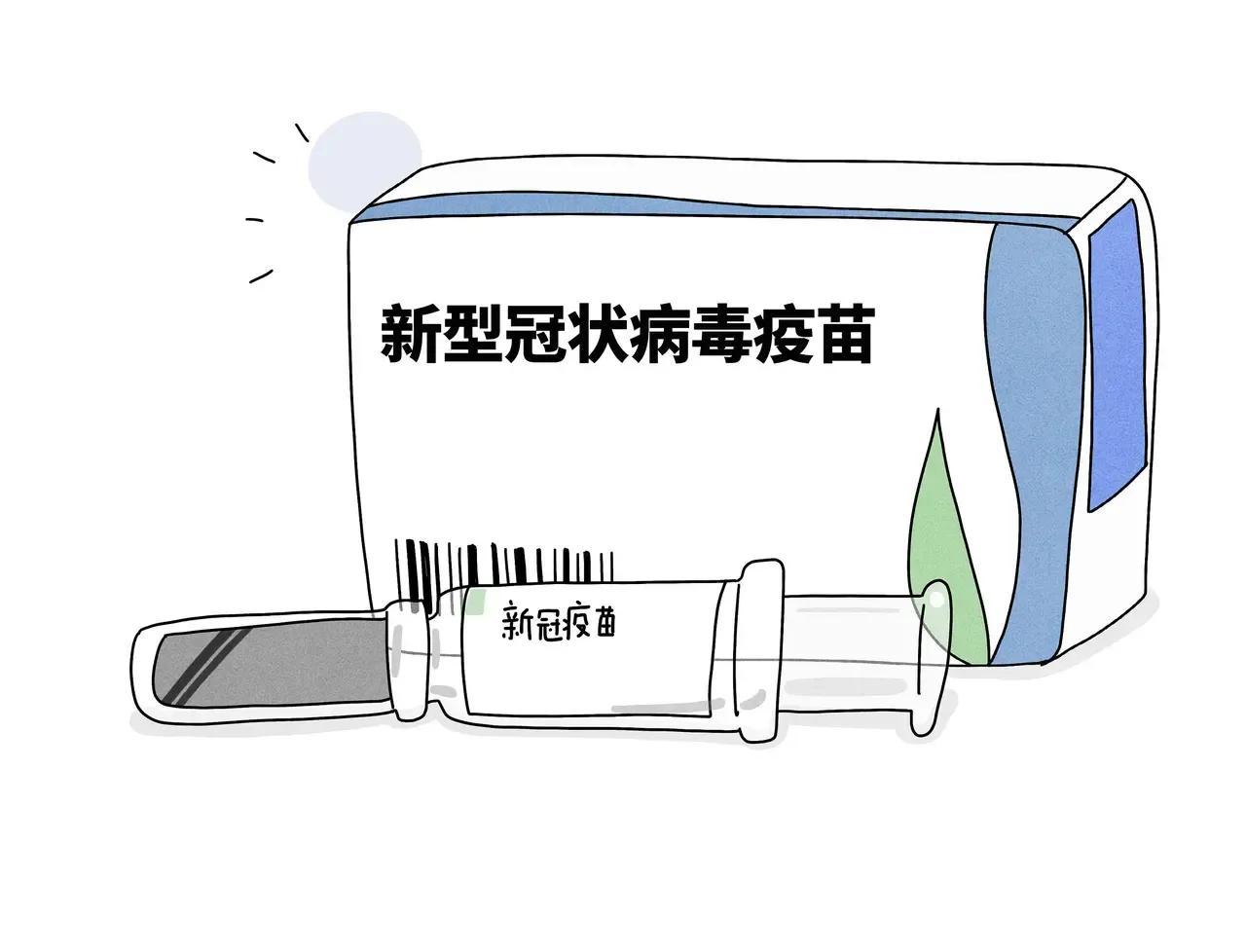 600196复星医药为辉瑞公司的合作方