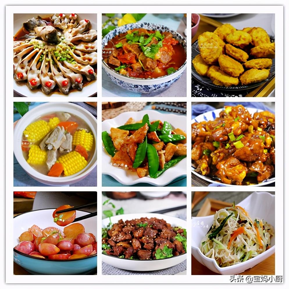 10道菜已搭配好,寓意好又好吃,全家喜欢 食材宝典 第21张