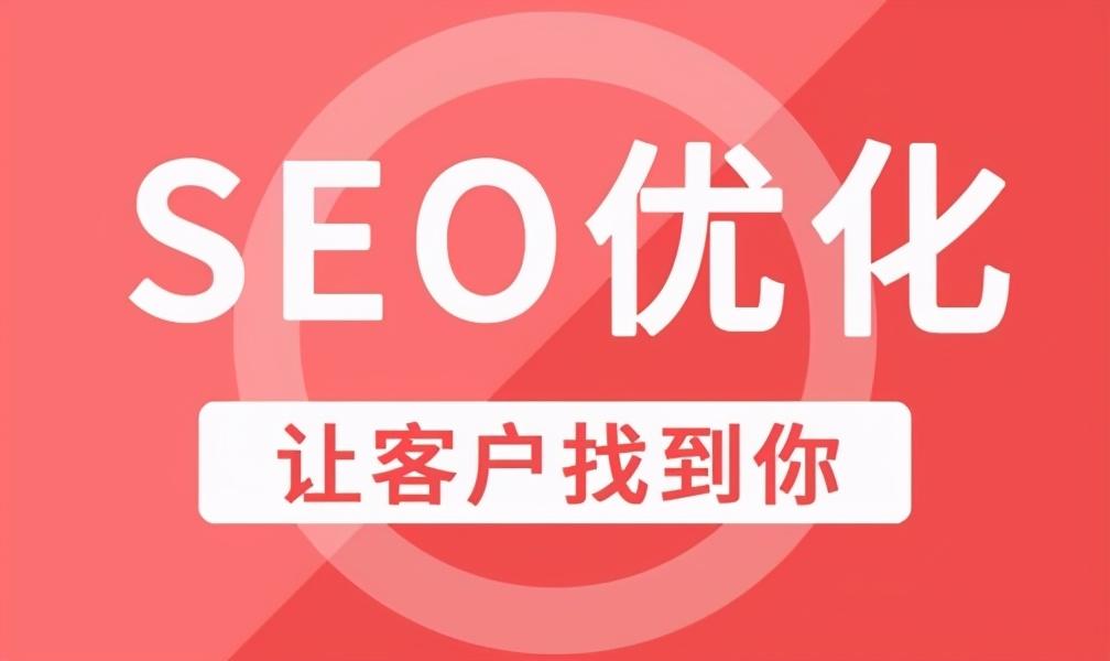 深圳网络推广公司告诉你网站怎么推广