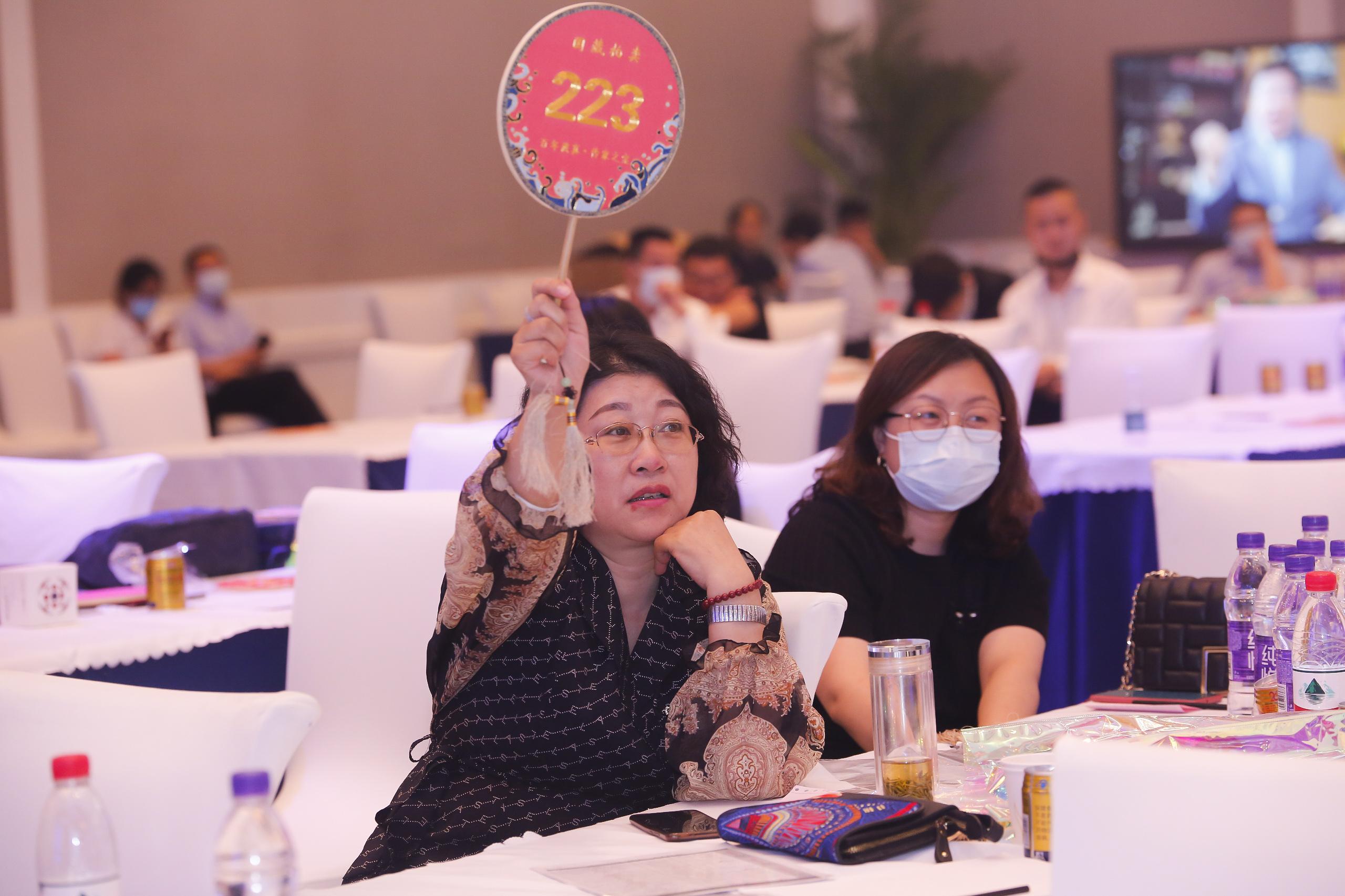 国藏拍卖行2021年春拍诚邀各位藏家共同参与