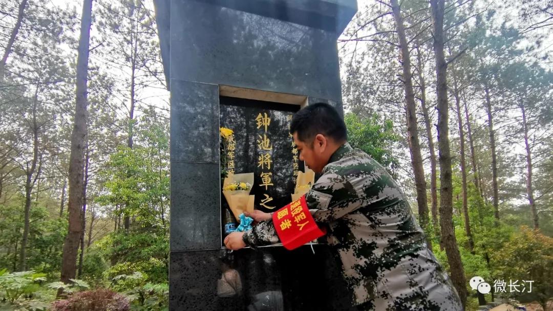 长汀退役军人事务局开展祭扫零散烈士墓志愿活动