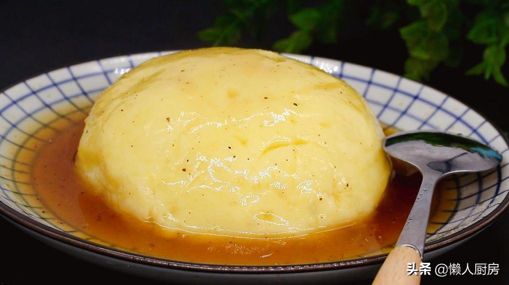 外面6.5元一小碗的黑椒土豆泥,在家不到3元搞定,香浓细腻