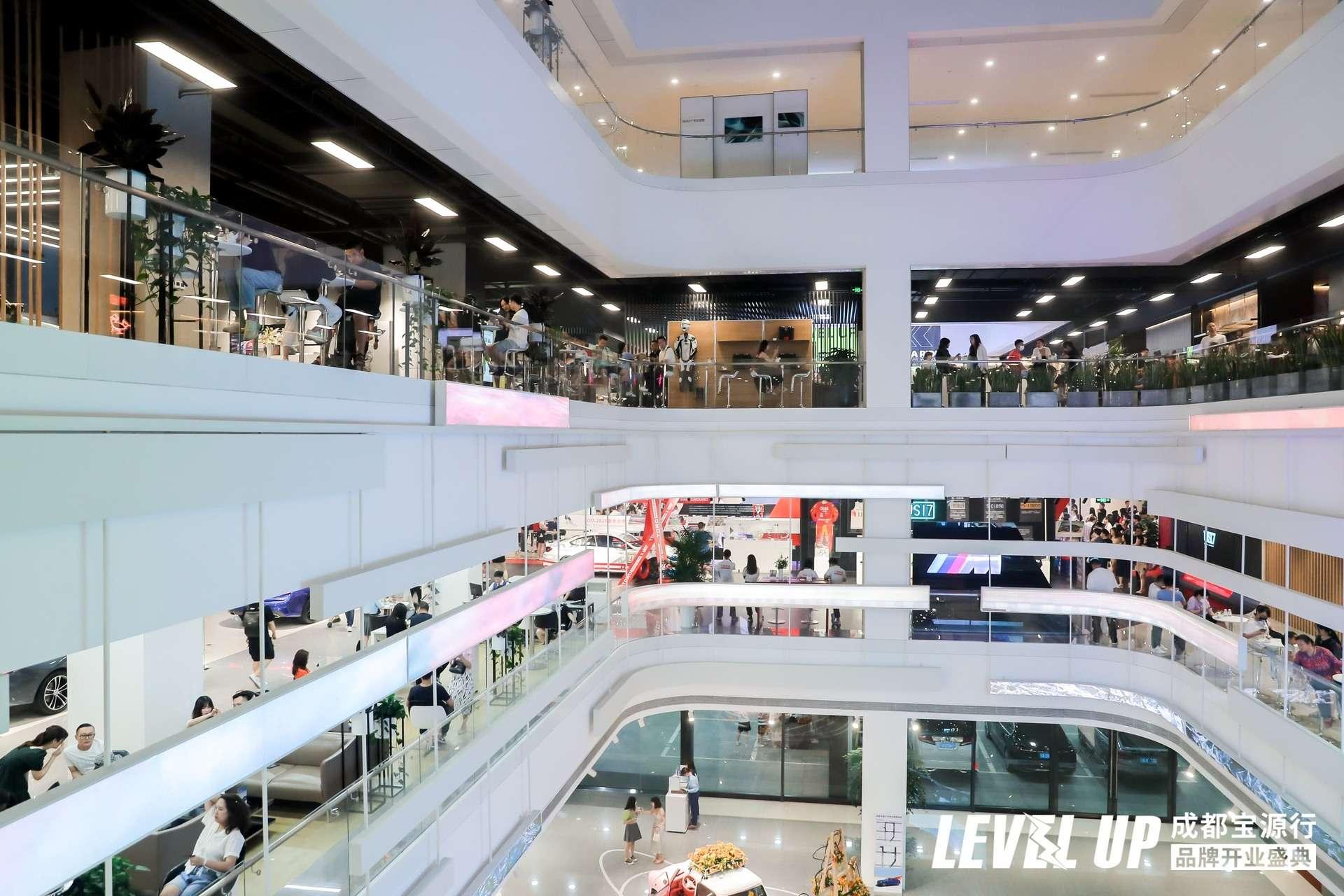 宝马集团全品牌多文化经销店成都创新升级