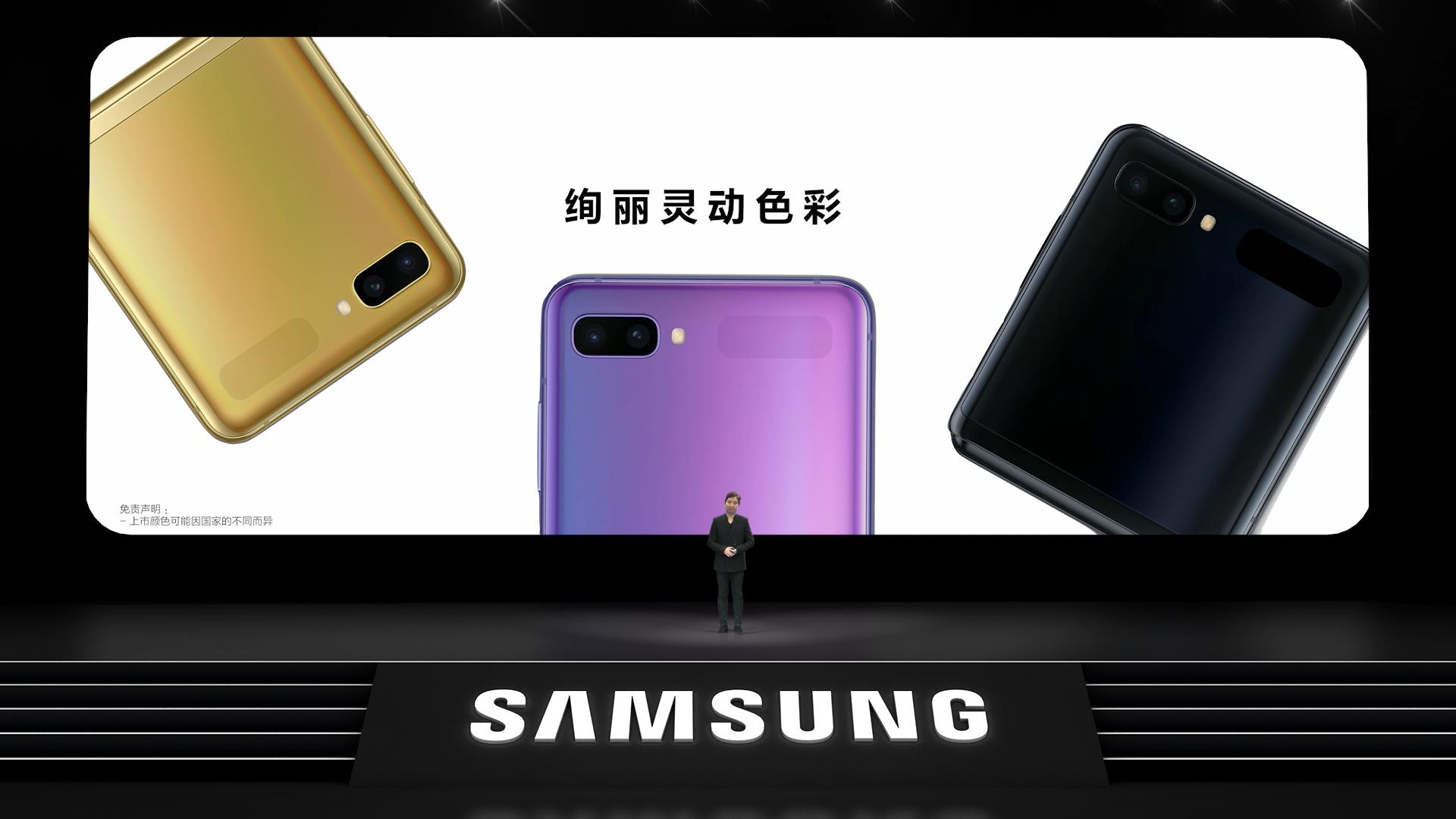 三星 Galaxy S20 6999 元起的中国发行市场价,Ultra 9999元起,香么?