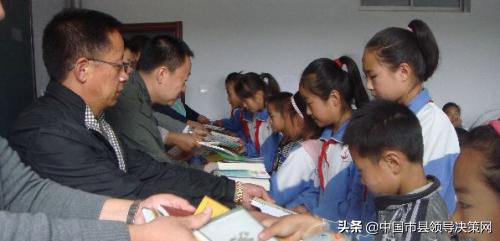 江苏阜宁县益林中心小学全面建立成长导师制