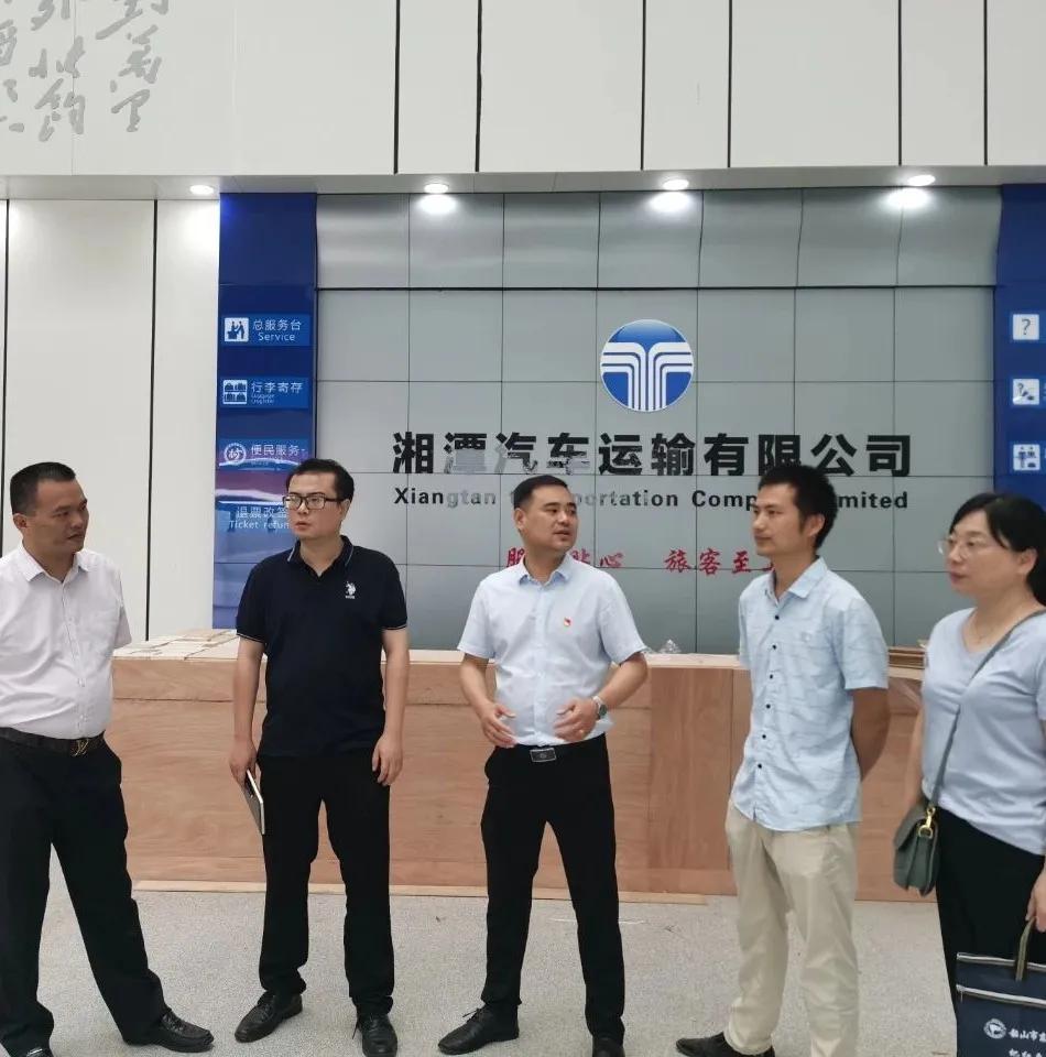 湘潭韶山客运站正式启用进入倒计时