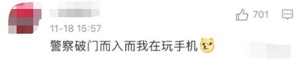 会喊救命的厕所!上海一公厕超15分钟自动报警,避免老人发生意外