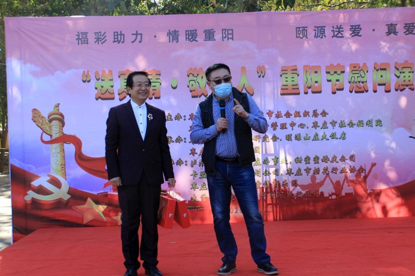 """""""送真情、敬老人""""重阳节慰问演出在枣庄市社会福利院举行"""