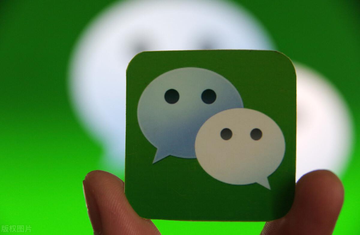 如果微信开始收费了,大家还会使用吗?
