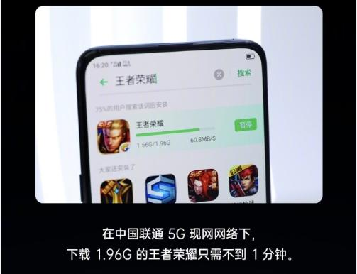 5G手機上對比4g手機上,究竟有哪些不一樣?看了才感覺自身想的太多