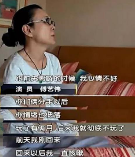 《封神榜》播出30年,86岁达奇心未老,56岁傅艺伟自毁前程