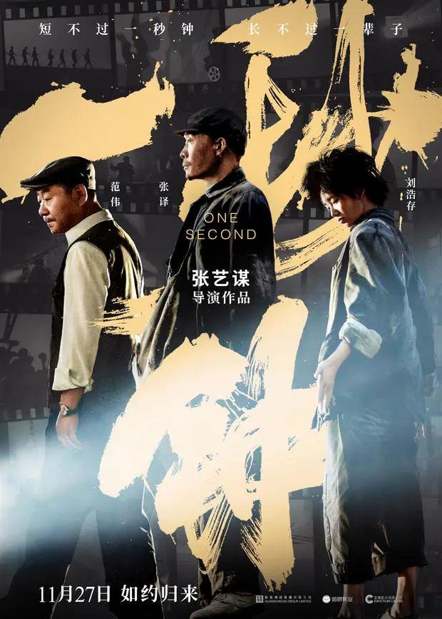 影视日报|《唐人街探案》将开发动画番剧