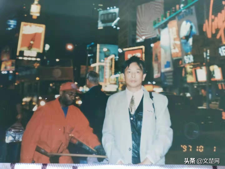 那年在纽约过中国国庆节