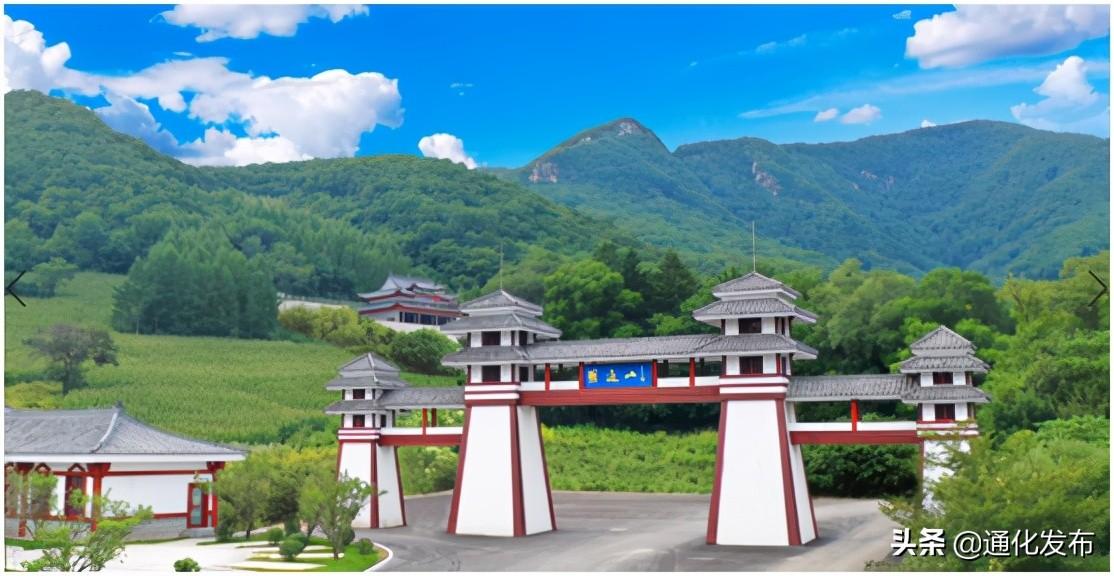 【五一去哪儿】第三站 相约通化之柳河县