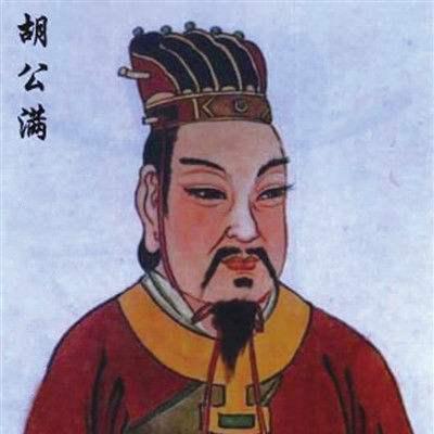 五姓同源,不同的姓同一个祖宗,探究陈姓的祖脉与源流