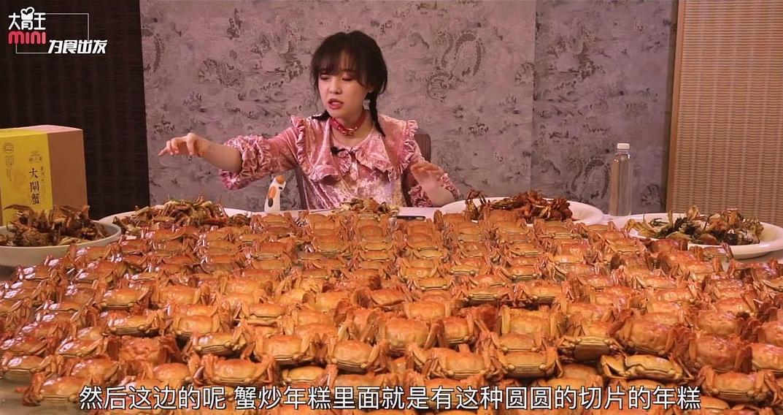 央视揭吃播内幕后:知名大胃王硬刚称不服,粉丝反怼官方指其造谣