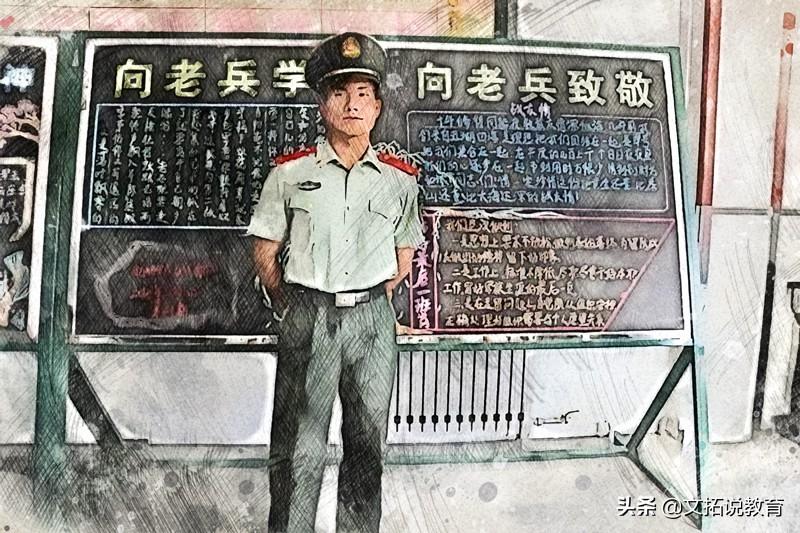 """两位退伍大学生士兵奔赴贵州基层,""""选调生"""",是他们的理想抱负"""