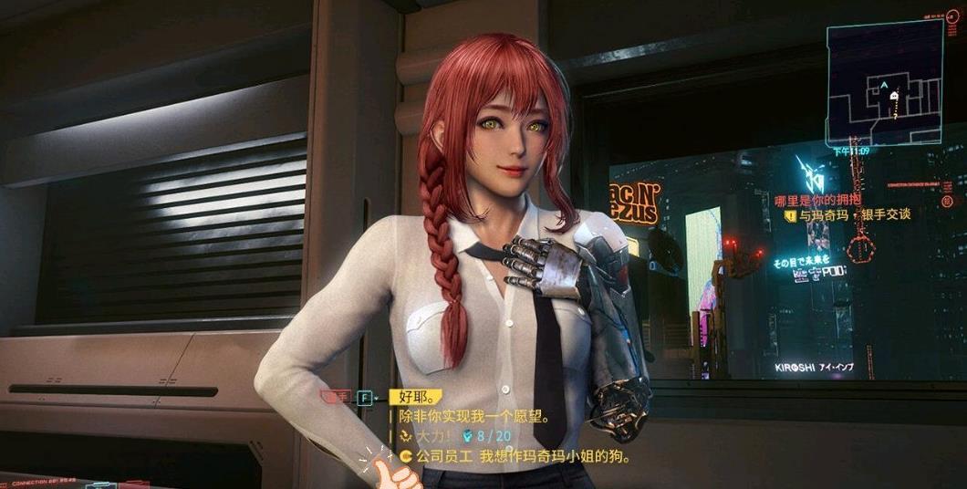 """波兰蠢驴为爱发电,2077""""女版银手""""DLC诞生?网友:P的"""